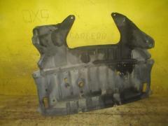 Защита двигателя на Toyota Mark II JZX100 1JZ-GE 51441-22290, Переднее расположение