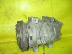 Компрессор кондиционера на Mazda Bongo Friendee SG5W J5-D