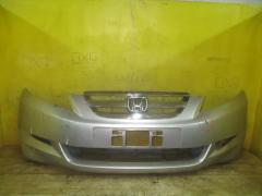 Бампер на Honda Edix BE3 71101-SJDA-ZZ00, Переднее расположение