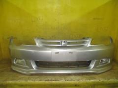 Бампер на Honda Odyssey RA6 P1008, Переднее расположение