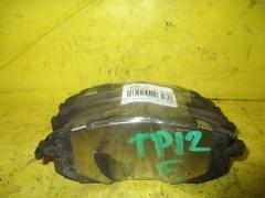 Тормозные колодки на Nissan Primera TP12 QR20DE, Переднее расположение