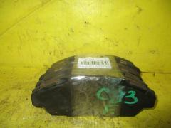 Тормозные колодки на Honda Accord CD3 F18B, Переднее расположение