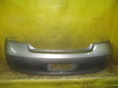 Бампер на Nissan Skyline V36 85022-JK00H, Заднее расположение