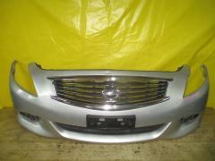 Бампер на Nissan Skyline V36 F0303B 85022-1NF0H, Переднее расположение