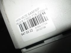 Бампер 71501-T7A-ZZ00 на Honda Vezel RU3 Фото 3