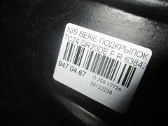 Подкрылок 63842-4N000 на Nissan Serena TC24 QR20DE Фото 2