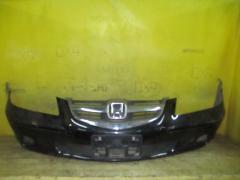 Бампер на Honda Legend KB1 P4641 71101-SJA-ZZ00, Переднее расположение