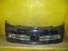 Бампер на Nissan Presage TU31 19203 62022-1A400, Переднее расположение