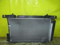 Радиатор ДВС на Toyota Auris ZRE152H 2ZR-FE