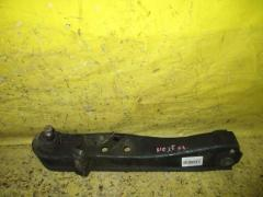 Рычаг на Nissan Laurel HC35 RB20DE, Переднее Левое расположение