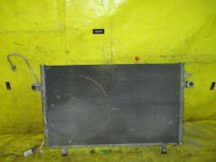 Радиатор кондиционера на Nissan Elgrand ATWE50 ZD30DDTI
