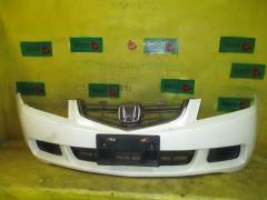 Бампер на Honda Accord CL7 Фото 1