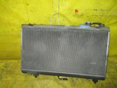 Радиатор ДВС на Toyota Raum EXZ10 5E-FE