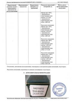 Стойка амортизатора SST ST-049FL-G11, 54303-EW81A на Nissan Bluebird Sylphy G11 Фото 25